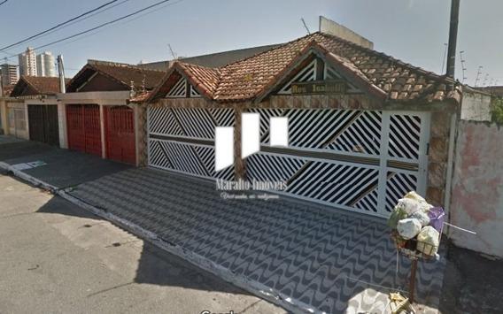 Casa Em Condomínio Em Praia Grande, S. Paulo.