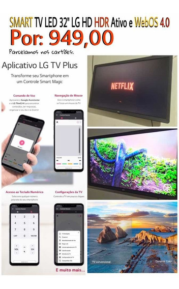 Smart Tv LG 32 Wi-fi Hdr Ativo