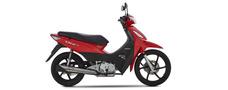 Honda Biz 125 0km Trimoto Financio Dni Ahora12 Ahora18