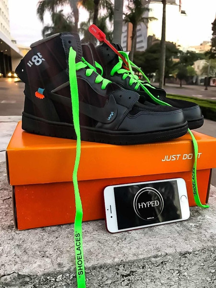 Nike Air Jordan Off-white