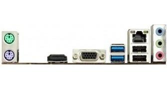 Mb Gigabyte Ga-e2500n C/ Proc Amd E2-2500 Apu Dual-core Ddr3