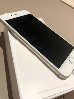 iPhone 7 - 128 Gb Silver