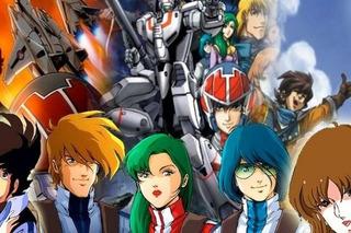 Robotech Serie Completa Latino ( 3 Generaciones )