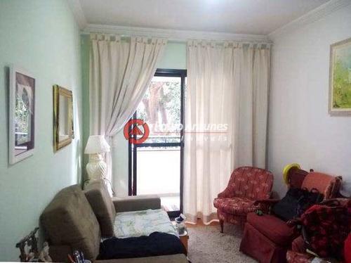 Imagem 1 de 30 de Apartamento 2 Dorms - R$ 540.000,00 - 65m² - Código: 9198 - V9198
