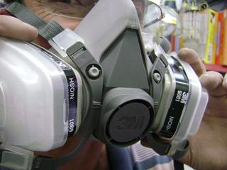 Mascara Respirador 3m Mod:6200 Vapor Organico Completa
