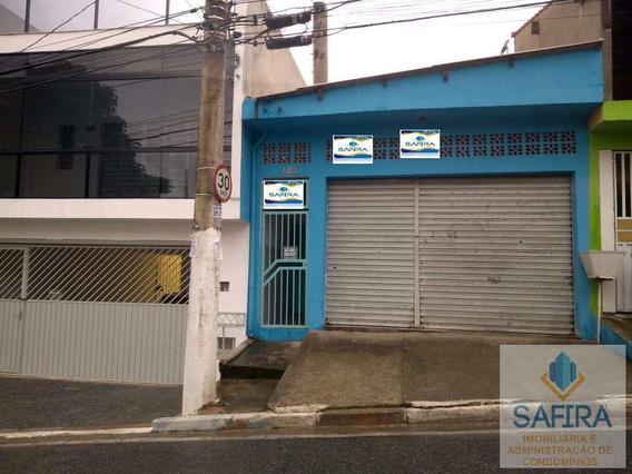 Casa Com 1 Dorm, Cidade Kemel, Poá, 0m² - Codigo: 878 - A878