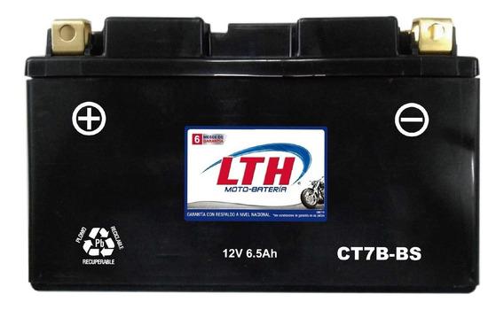 Yamaha YFZ450 starter gear YFZ 450 2004-2013 fit 04 05 06 07 08 09 12 13