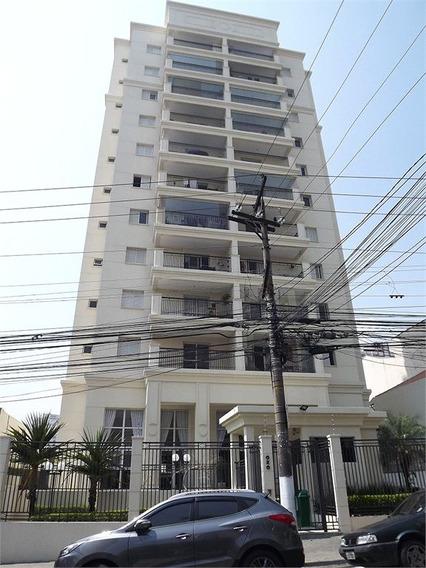 Apartamento 108 M2, 3 Quartos | Vl Mariana