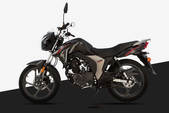 Haojue Dk 150s Fi 2021