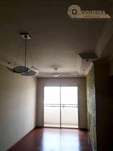 Apto 2 Dormitórios  Gopouva   - 4025