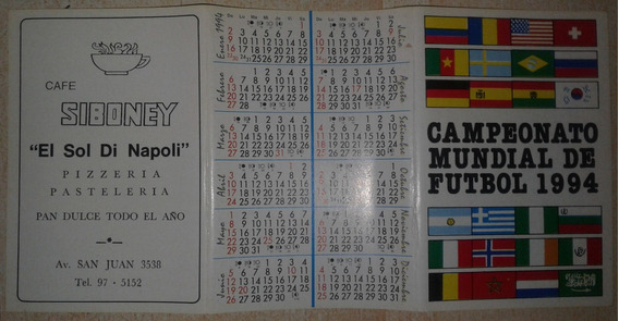 Fixture Mundial 1994, Sin Uso