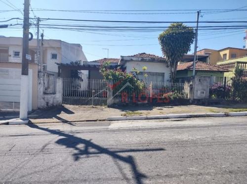 Imagem 1 de 6 de Terreno Para Venda No Bairro Vila Ré, 300 M - 2372
