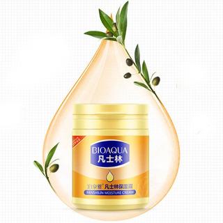 No .bqy8653 Hidratante Cara Crema Blanqueadora Blanqueo Nutr