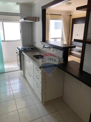 Imagem 1 de 21 de Apartamento Com 2 Dormitórios À Venda, 53 M² Por R$ 260.000,00 - Macedo - Guarulhos/sp - Ap0073
