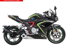 Moto Loncin Gp300 Año 2019 300cc Ne/ro/bl