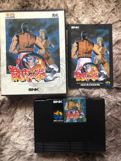 Art Of Figthing Neo Geo Aes