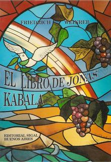 Kabala: El Libro De Jonás. Talmud Judaísmo Zohar Torá Hebreo