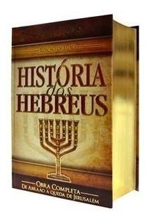 História Dos Hebreus Completo Do Flávio Josefo 17,5 X 24cm