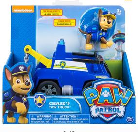 Brinquedos Patrulha Canina Chase, Marshall E Rocky.