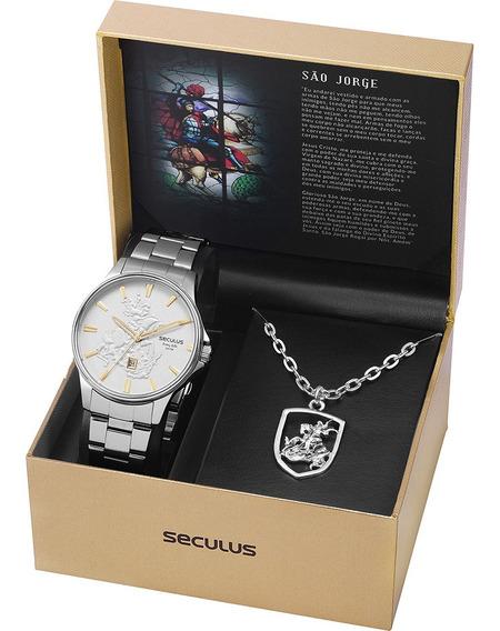 Kit Relógio Masculino Seculus Com Cordão São Jorge 28933g0sk
