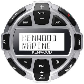 Remoto Nuevo Kenwood Kca-rc55mr Wired Marina Del Barco A Kmr