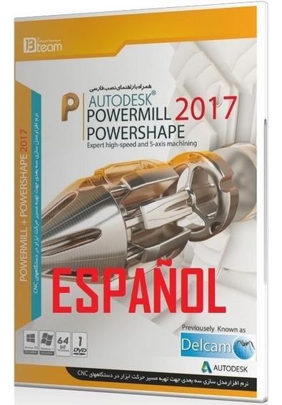 Delcam Full + Powermill 2017