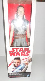 Rey Star Wars 12 Pulgadas
