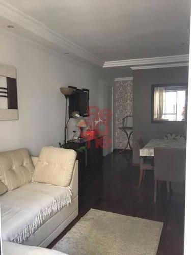 Imagem 1 de 15 de Apartamento À Venda Na Vila Homero Thon - 2207