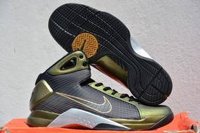 Nike Hyperdunk Supreme - En Caja Talla 7.5mx