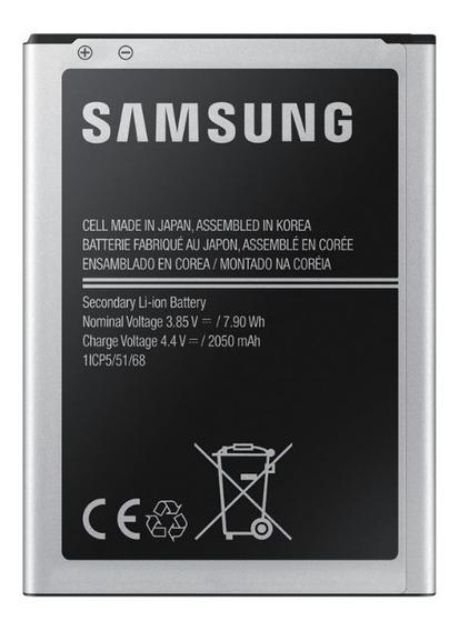 Bateria Samsung Galaxy J1 2016 (original) Eb-bj120cbegww