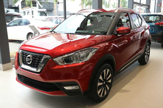 Nissan Kicks S 1.6 16v Xtronic Flex 4p Automatico