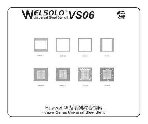 Mechanic Welsolo Vs06 Universal Stencil Bga Reballing