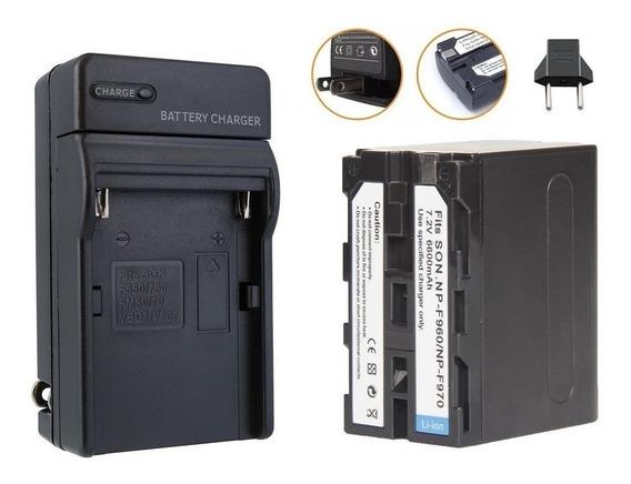 Kit Bateria + Carregador Np-f960 Np-f970 Yn300 Yn600l Yn608