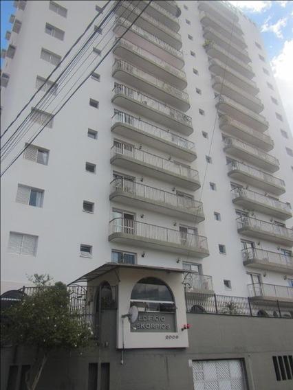 Apartamento À Venda, Edifício Skorpios, Piracicaba - Ap0808