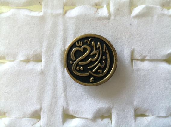 Anel De Cobre Do Egito,com Escrita Árabe (você Meu Amor)