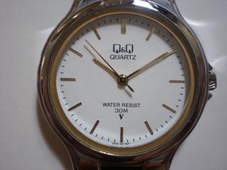 Reloj Pulsera Q&q By Citizen Acero Hombre Pila Sony Malla