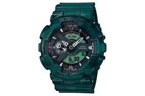 Relógio Casio G-shock Ga-110cm-3a Masculino