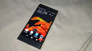 Sony Xz G8142 Xperia Premium 64gb, 19mp E Frontal 13mp