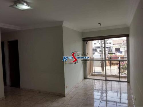 Apartamento Com 2 Dormitórios À Venda, 57 M² Por R$ 310.000 - Vila Zelina - São Paulo/sp - Ap3044