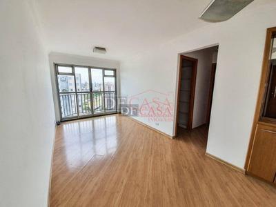 Apartamento Com 2 Dormitórios À Venda, 59 M² Por R$ 347.000,00 - Tatuapé - São Paulo/sp - Ap4818