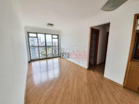 Apartamento Com 2 Dormitórios À Venda, 59 M² Por R$ 339.000,00 - Tatuapé - São Paulo/sp - Ap4818