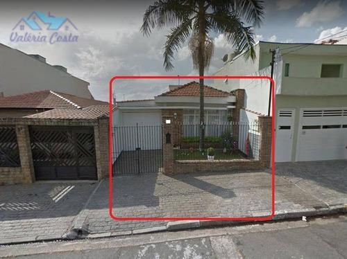 Imagem 1 de 24 de Casa À Venda, 130 M² Por R$ 1.199.000,00 - Ipiranga - São Paulo/sp - Ca0100