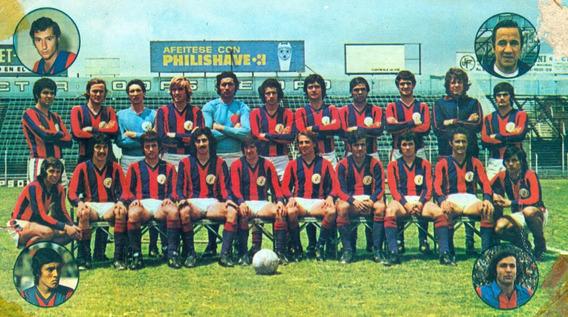 Tarjeta Postal Año 1972 Campeon Metropolitano Y Nacional