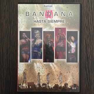 Bandana Hasta Siempre Dvd