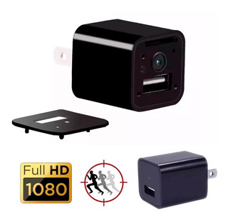 Mini Camara Espia Cargador Oculta Wifi Fhd Alarma Movimiento
