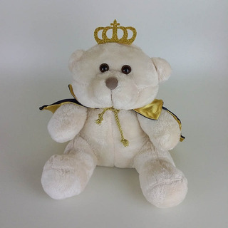 Urso De Pelúcia Principe Bege Claro P 21cm