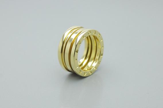 |1395| Aliança / Anel Em Ouro Amarelo 18k