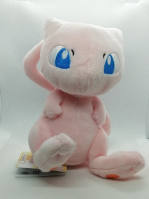 Peluche Mew Pokemon Center