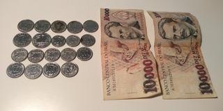 Lote #11: 20 Moedas Cruzeiro E 2 Cédulas 10000 Cruzeiros