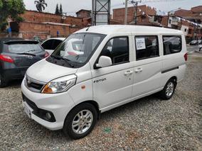 Changan Mini Van 2018